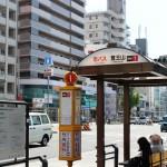 名古屋市バス停覚王山1番のりば