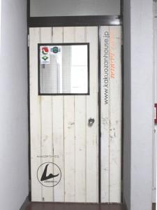 覚王山ハウス入口ドア