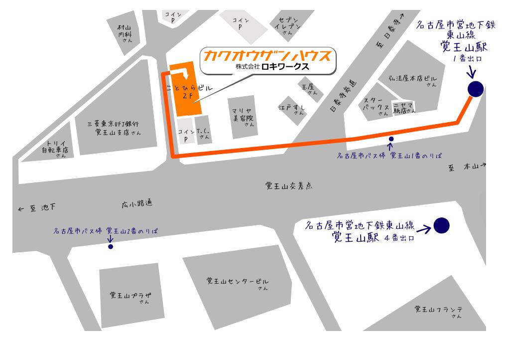 覚王山駅から覚王山ハウスまでの案内地図